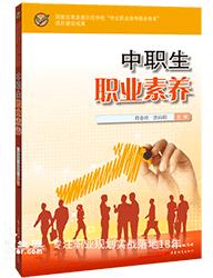 职业规划实操手册