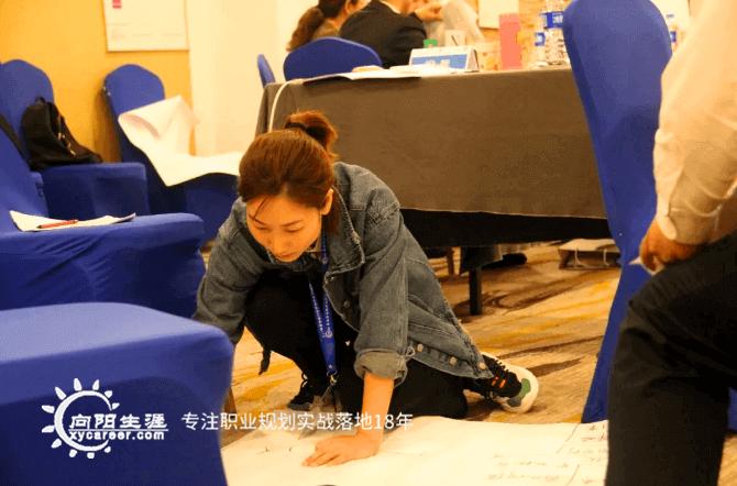 31期BSC商业咨询实战特训班开班记 31期BSC报道