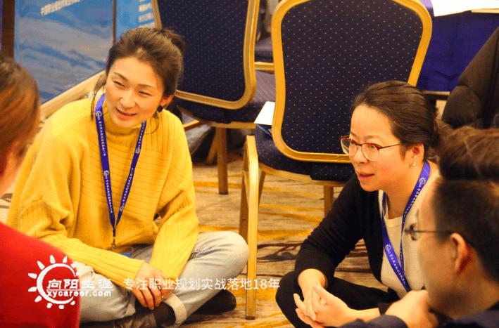 如何从兴趣开始,找到自己内心真正认同的职业方向?126期CCP报道1