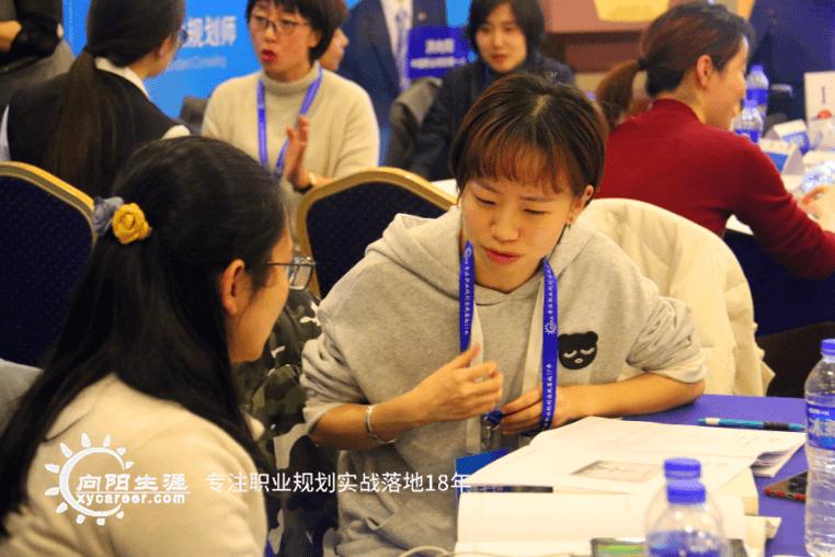职业规划:不想让自己的职业生涯随波逐流,该如何掌握自己的命运?126期CCP报道2