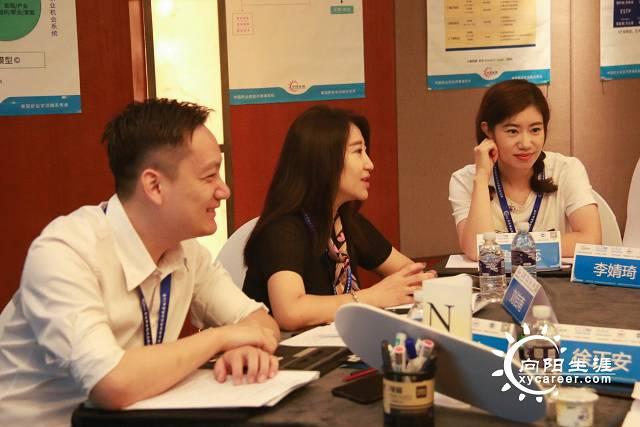 职业规划咨询如何既有套路又走心?丨解密36期BSC高级职业规划师炼成记