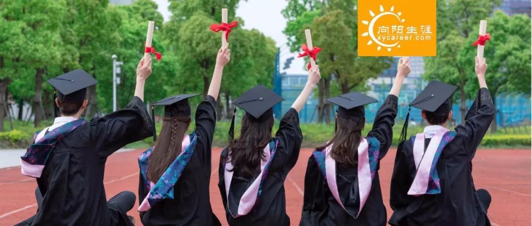 非全日制研究生就业歧视、985大学研究生录而不读,考研热背后还有哪些问题?