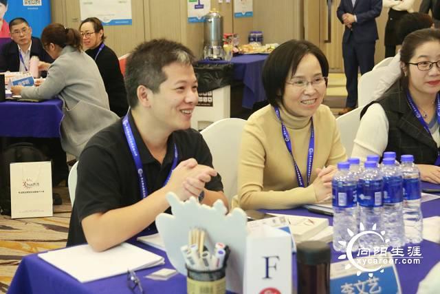 仅6%中国职场人敬业,你和高薪之间差的何止态度?|第65期CCDM中国职业规划师课程报道