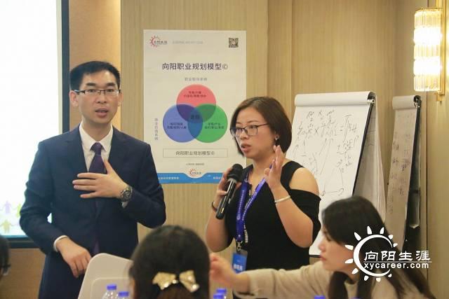 第65期CCDM中国职业规划师课程,学员都学了什么?