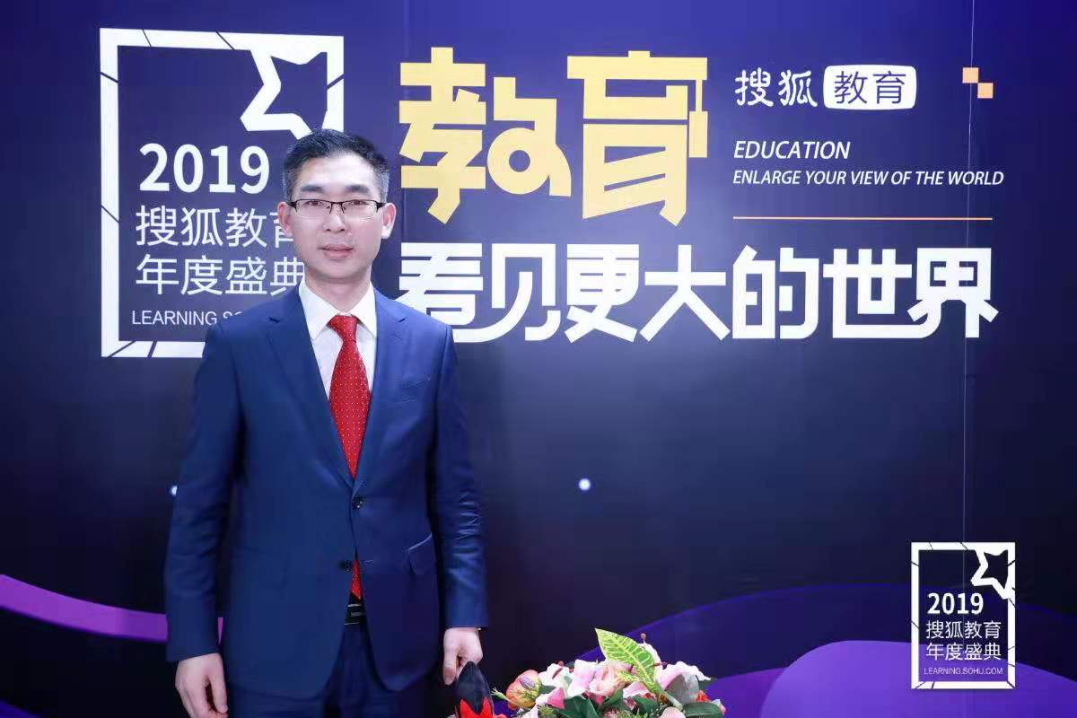2019年度搜狐教育盛典专访:向阳生涯董事长洪向阳