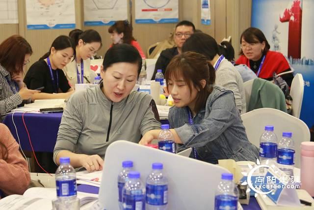 记第65期CCDM中国职业规划师课程学员精彩分享