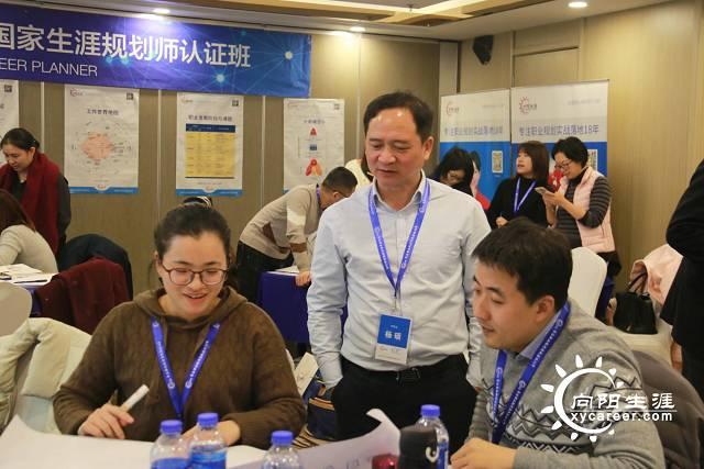 打卡2019最后一天,你是怎么度过的?|第139期CCP生涯规划师课程小记