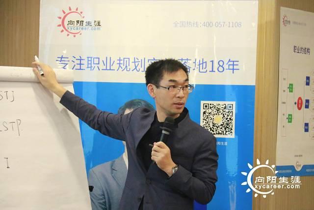 第65期CCDM中国职业规划师课程后,学员们如何反馈呢?