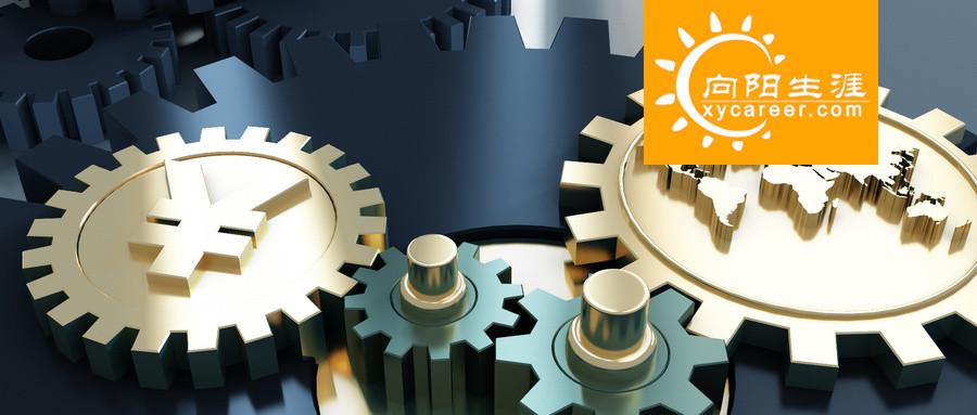 2年技术助理转型职业规划咨询案例