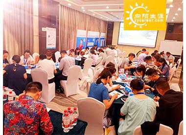 中国众彩彩票规划师培训63期现场