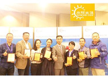 中国职业规划师培训54期现场