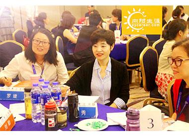 中国众彩彩票规划师培训58期现场