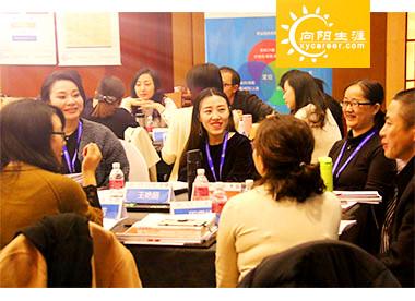 中国职业规划师培训57期现场