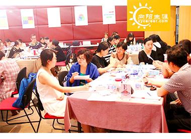 中国职业规划师培训56期现场