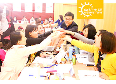 中国职业规划师培训55期现场