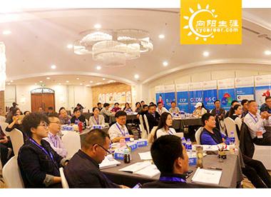中国职业规划师培训62期现场
