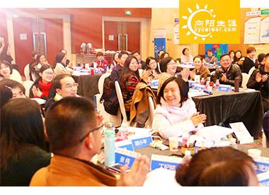 中国众彩彩票规划师培训61期现场
