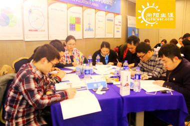 高考志愿规划师培训高级班培训现场
