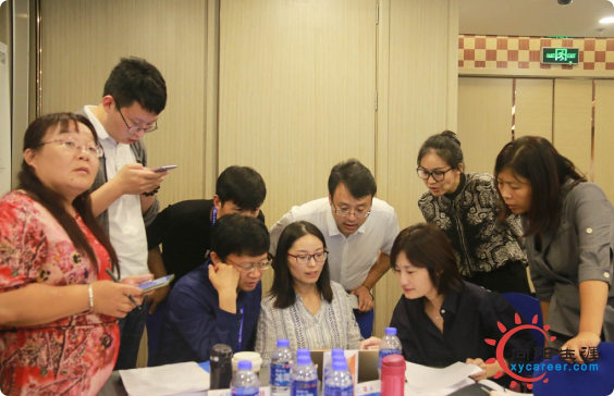 UAPM高考志愿规划师·第29期·学员小组研讨