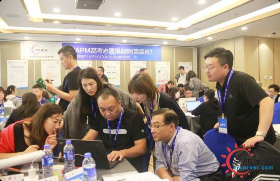 UAPM高考志愿规划师·第23期·洪老师教学现场