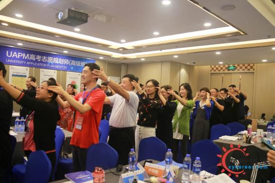 UAPM高考志愿规划师·第30期·结课合影