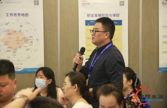UAPM高考志愿规划师·第29期·学员提问