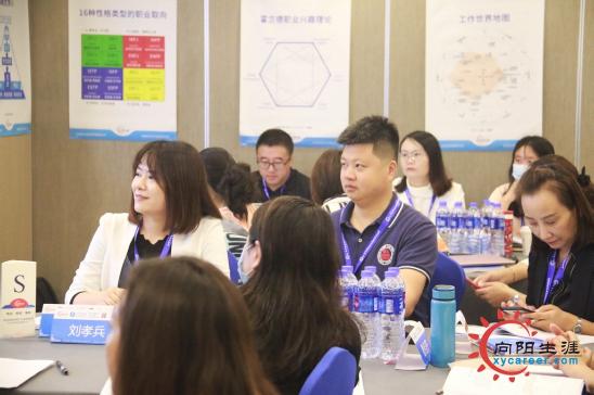 UAPM高考志愿规划师·第30期·上课现场