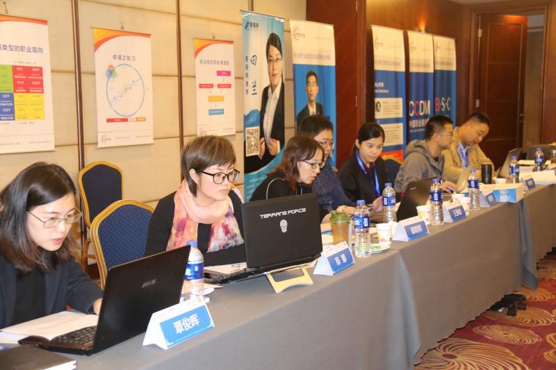 UAPM高考志愿规划师·第11期·课程报道