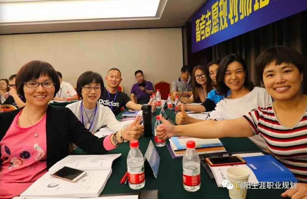 UAPM高考志愿规划师·第25期·课程报道