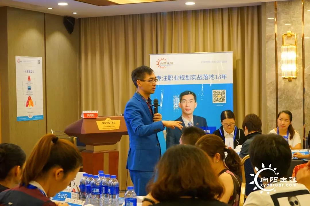 UAPM高考志愿规划师·第23期·课程报道