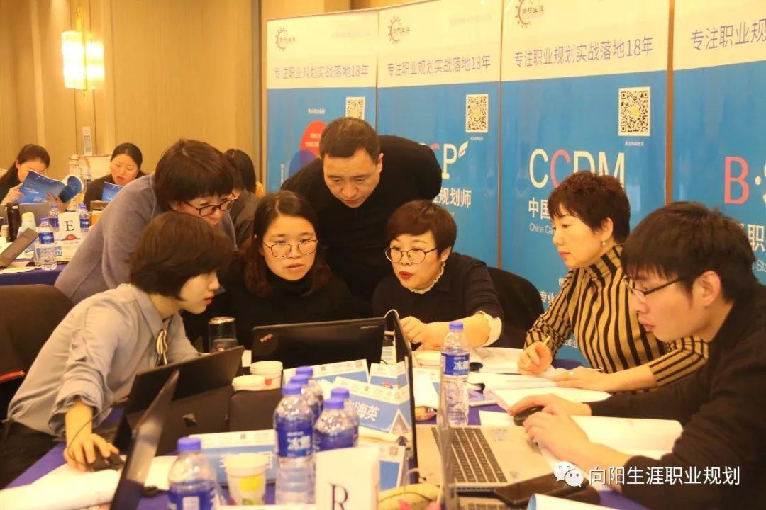 UAPM高考志愿规划师·第21期·课程报道
