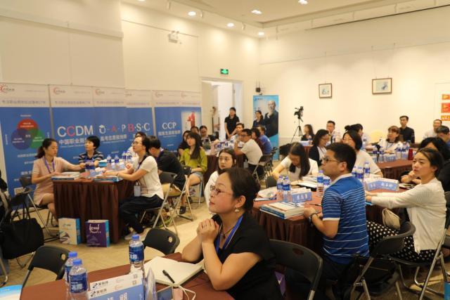 UAPM高考志愿规划师·第16期·课程报道