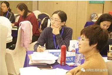 中国职业规划师学员听课现场