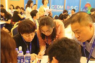 中国职业规划师课程学员讨论