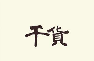 【职业规划师成长笔记】-薛海之老师