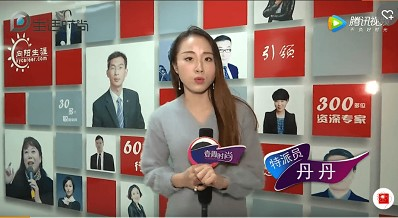 上海壹周时尚栏目专访向阳生涯