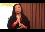 中国职业规划师复训学员分享经验