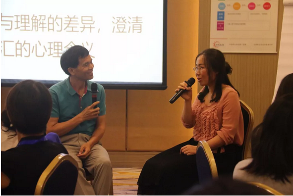 CCDM中國職業規劃師第59期第4天培訓現場