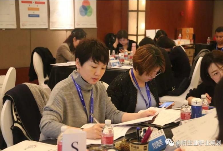 台湾职业规划师培训