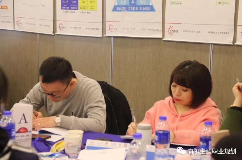 上海高考志愿规划师培训现场