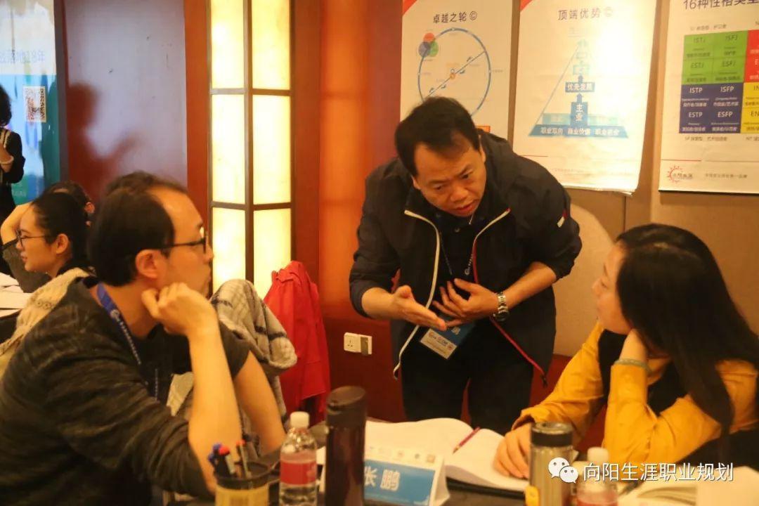 广州生涯规划师现场
