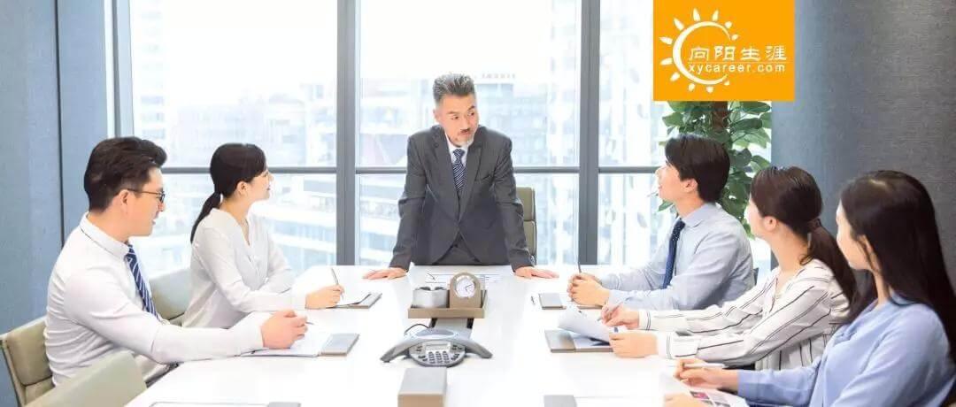 项目经理职业规划