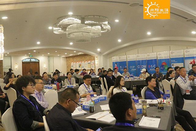 中國職業規劃師培訓現場
